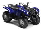 Yamaha Grizzly 125: подробнее
