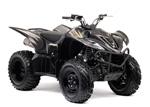 Yamaha Wolverine 450: подробнее
