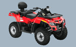 Can-Am Outlander Max 800 H.O. EFI: подробнее