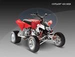 Квадроцикл Outlaw 450 MXR: подробнее