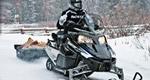 Снегоход Arctic Cat BEARCAT 570 XT: подробнее