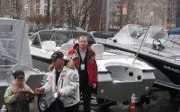 «Охота и Рыбалка» в Перми