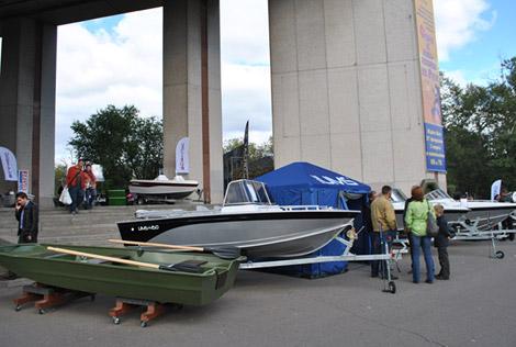 «Охота и Рыболовство на Руси», фото