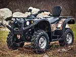 Квадроцикл Stels ATV 700H: подробнее