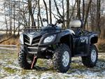 Квадроцикл Stels ATV 800GT EFI MAX: подробнее