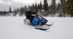 Снегоход Polaris 600 INDY: подробнее