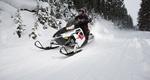 Снегоход Polaris 550 INDY VOYAGER: подробнее