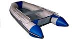 Лодка Golfstream Base CB 330: подробнее
