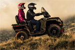 Polaris SPORTSMAN TOURING 570 EFI: подробнее