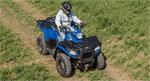 Квадроцикл Sportsman 570: подробнее