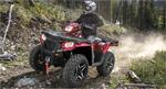 Квадроцикл Sportsman 570 SP: подробнее