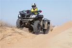 Мотовездеход Stels ATV 600GT: подробнее