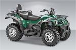 Мотовездеход Stels ATV 500GT: подробнее