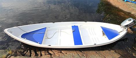 Лодка Delta Marine 478