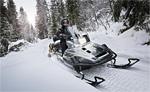 Снегоход Yamaha VK540IV: подробнее