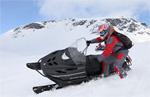 Снегоход Тайга Варяг 500: подробнее