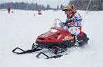 Детский снегоход Тайга РМ Рысь: подробнее