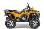 Мотовездеход Stels ATV 650 Guepard ST: подробнее