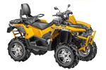 Мотовездеход Stels ATV 650 Guepard Trophy: подробнее